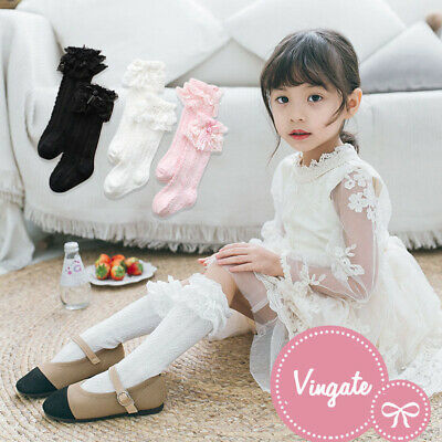 Pretty Frilly Lace Trim Girls Kids Toddlers Knee High School Socks (9M-6Y)