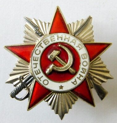 USSR Soviet Russian ORDER of the PATRIOTIC WAR 2nd Class Medal Badge #3317180
