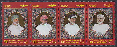 OMAN - 2004 National Day (4v) - UM / MNH