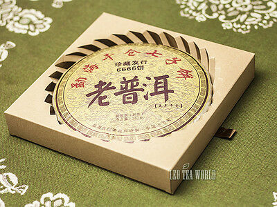 """8.46"""" x 8.46"""" Generic Puer Cake Package Gift Box For 357g Pu-erh Tea"""
