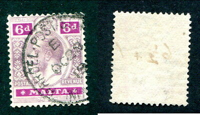 Used Malta #58 (Lot #11706)