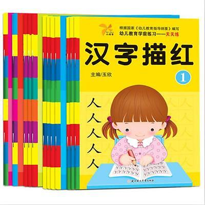 12 books /set Chinese copybook for learning Mandarin character writing book