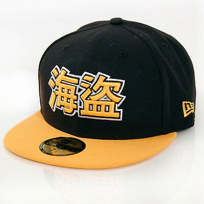 Pittsburgh Pirates 59Fifty Multilingual Baseball Cap By New Era Size 7 3/8