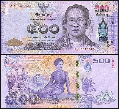 Thailand 500 Baht, 2016, P-NEW,UNC,Queen Sirikit 7 Cycle 84th Years Birthday