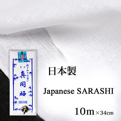 Japanese Traditional Kimono Sarashi Women's Breast Hold 10m x 34cm Made in JAPAN
