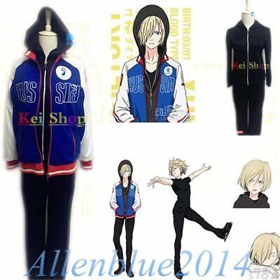 YURI!!! on ICE Plisetsky Yuri Hoodie Uniforms Jacket Coats Shirt Cosplay Costume