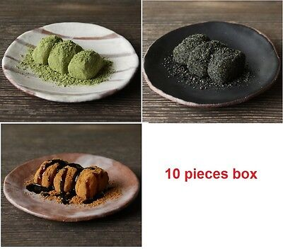 Akai Rice Cake Kinako Matcha Black sesame tastes 10 pcs Snacks Sweets Box Gift