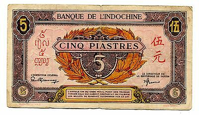 French Indo China banknote 1942 - 1945, 5 Piastres , heavy fold in center note