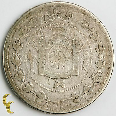 1324-1906 Afghanistan 5 Rupees Silver Coin in VF, KM# 843
