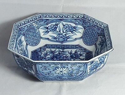 Beautiful Vintage Fine Quality Porcelain Japanese Bowl by Marks and Spencer 1987