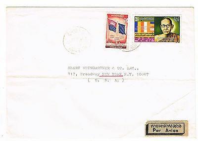 Khmere / Cambodia Stamps On Cover / Envelope  Postmarks Used 1970S  (242)