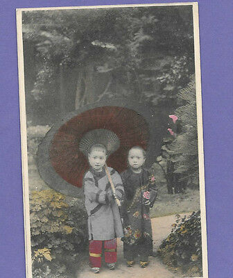 Chinese Children China Original Vintage Old Postcard Rs
