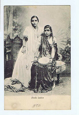 Hindu Ladies Indian Ethnic India Original Vintage Old Postcard Qw