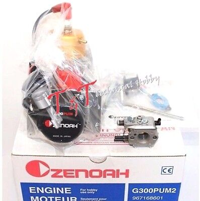 Zenoah G300PUM Marine Engine w/ WT-1048 Large Bore Carb / Authorized US Seller