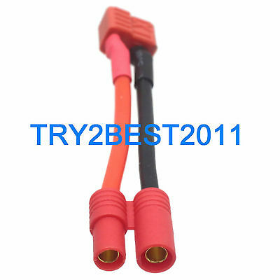 Syma X8C W G Connector Adapter For Imax b RC Female Dean to FF 3.5mm HXT Banana