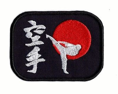 Karate Martial Arts  Iron/sew on Patch m1