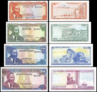 Kenya 5 to 100 Shillings Full Set, 1978, P-15T18, UNC, 4 Pieces (PCS)