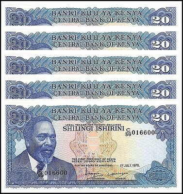 Kenya 20 Shillings X 5 Pieces - PCS, 1978, P-17, UNC