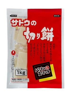 Sato Kirimochi Crispy and Slit Tsukitate taste 1kg Rice Cake grilled Snacks o30