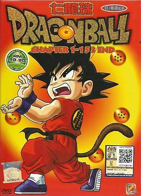 New Box Set Anime DVD Dragon Ball Vol.1 - 153 End Complete Japanese Animation