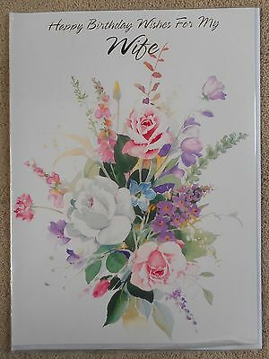 Happy Birthday Wishes For My Wife - Flower design - A4 Happy Birthday Card