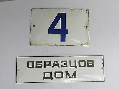 Vintage Door Home/House White Metal Enameled 2 Sign Plates- № 4 & Exemplary home