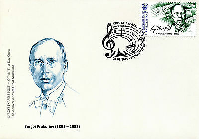 Kyrgyzstan KEP 2016 FDC Great Musicians Prokofiev 1v Set Cover Composers Stamps