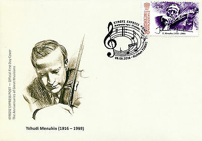 Kyrgyzstan KEP 2016 FDC Great Musicians Menuhin 1v Set Cover Composers Stamps