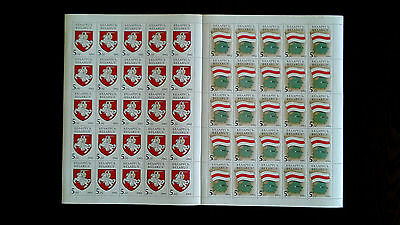 Belarus 1993 #56A, 58A olympics flags maps SURCHARGED pairs MNH