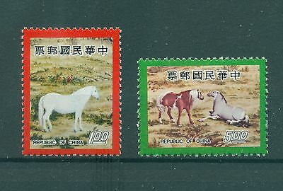 CHEVAUX - HORSES TAIWAN 1977 Year of The Horse