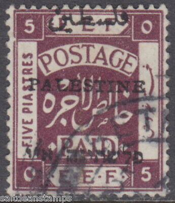 PALESTINE - 1921 5p Purple 'Frame Break' Variety - Used