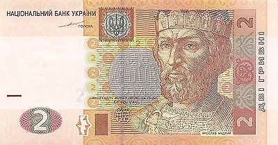 Ukraine 2 Hryven  2004  P 117a  circulated Banknote E29St