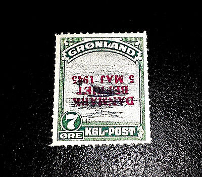Greenland 1945 7 Ore  Liberation Denmark Overprint  In Red,fake