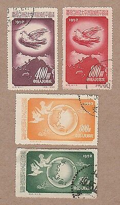 China, People's Republic 1952 Asian Pacific Peace Conference 4 stamps set.
