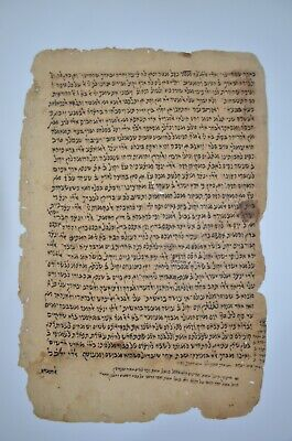 14th 15th CENTURY HEBREW MANUSCRIPT Extremely rare interesting Jewish Judaica