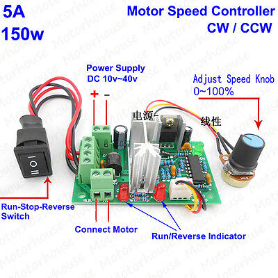 Motor Speed Controller CW/CCW 5A 150W DC 10~40v PWM Regulator Reversible Switch