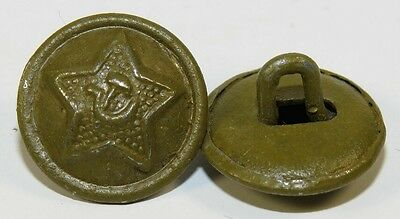 M 41 14 MM soviet russian  WW2 steel dlack buttons.