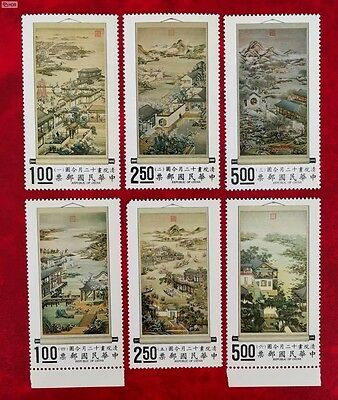 China Taiwan Stamps 12 Months Scrolls/ Paintings, 1970-71 SC#1682-87 MNH/OG