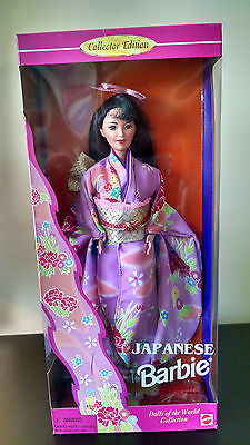 MIB 1995 Japanese Barbie from Dolls of the World