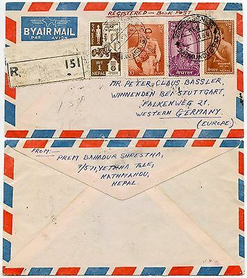 NEPAL REGISTERED PRINTED MATTER UNSEALED MAIL to WEST GERMANY 1964