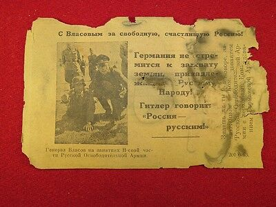 ROA leaflet made by germans for Russian soldiers. Original