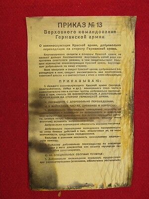 "WW2 leaflet for Soviet soldiers with text of Hitler's ""Order Nr 13""."