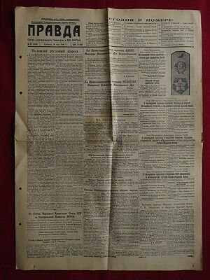 "USSR newspaper ""Pravda"" issue from May.26.1945 ."