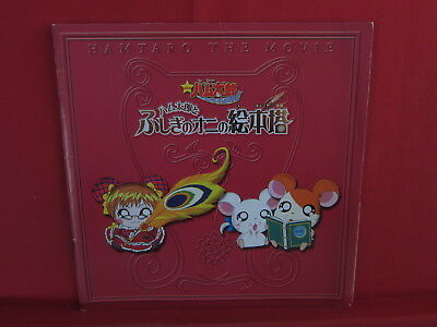 Hamtaro the movie 'Fairy Tale' memorial art guide book