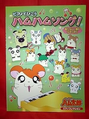 Hamtaro 21 piano sheet music collection book/Song,Anime
