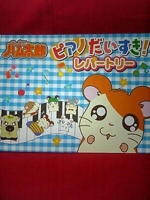 Hamtaro Best 15 piano sheet music book/Song,Anime,Japan
