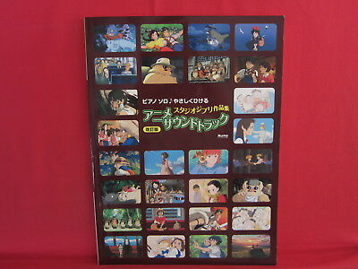Studio Ghibli 'Anime Soundtrack' 44 Piano Sheet Music Collection Book