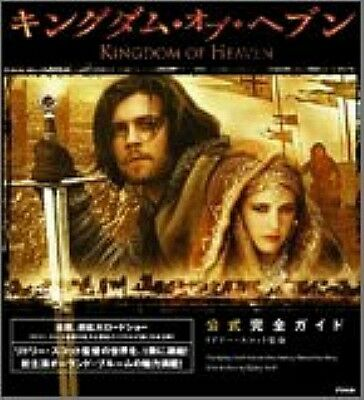 Kingdom of Heaven Film Official Complete Guide Book