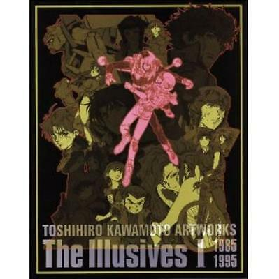Toshihiro Kawamoto Artworks The Illusives I 1985-1995 illustration art book