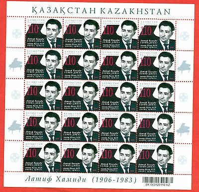 Kazakhstan 2006. Pianist, musician Latif Hamidi. Music. Full sheet. New.